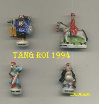 1994-tang-roi-aff94p46.jpg